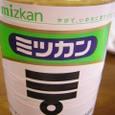 ミツカン☆お酢♪