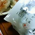 手作り☆餃子♪