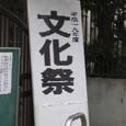 mii☆文化祭♪
