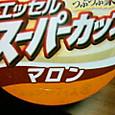 スーパーカップ☆マロン♪