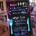 『 レストラン ホワイトデッキ 』