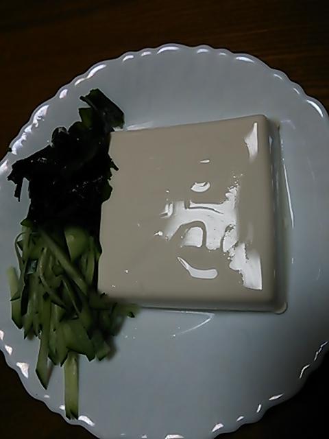 男前豆腐♪