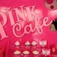 ピンクカフェ