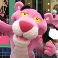 ピンクパンサー♪